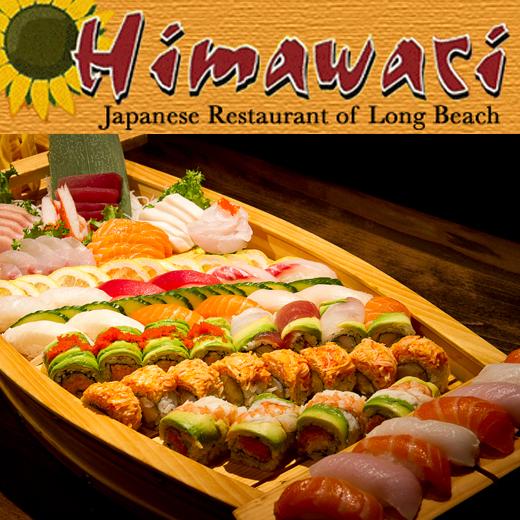 Himawari LB